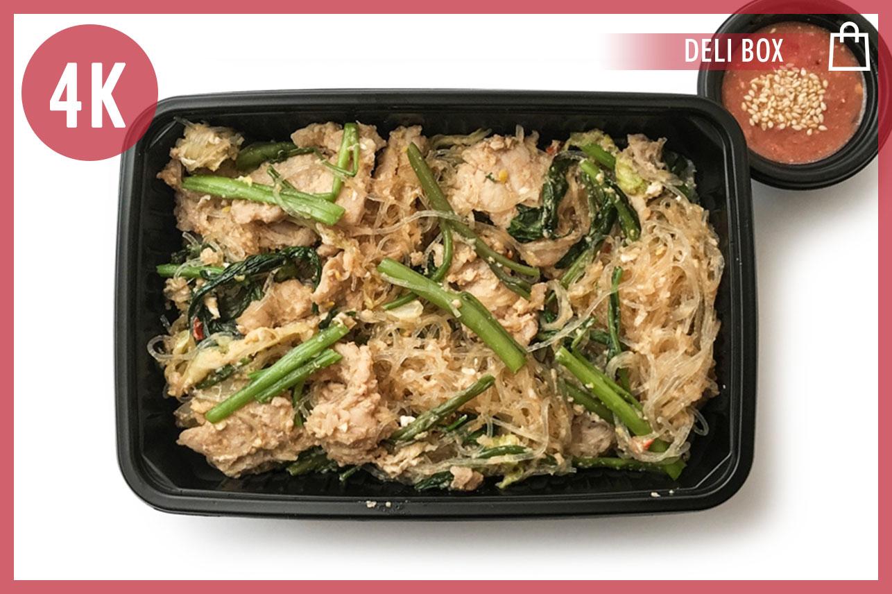 Sukiyaki Soft Pork (Dry)
