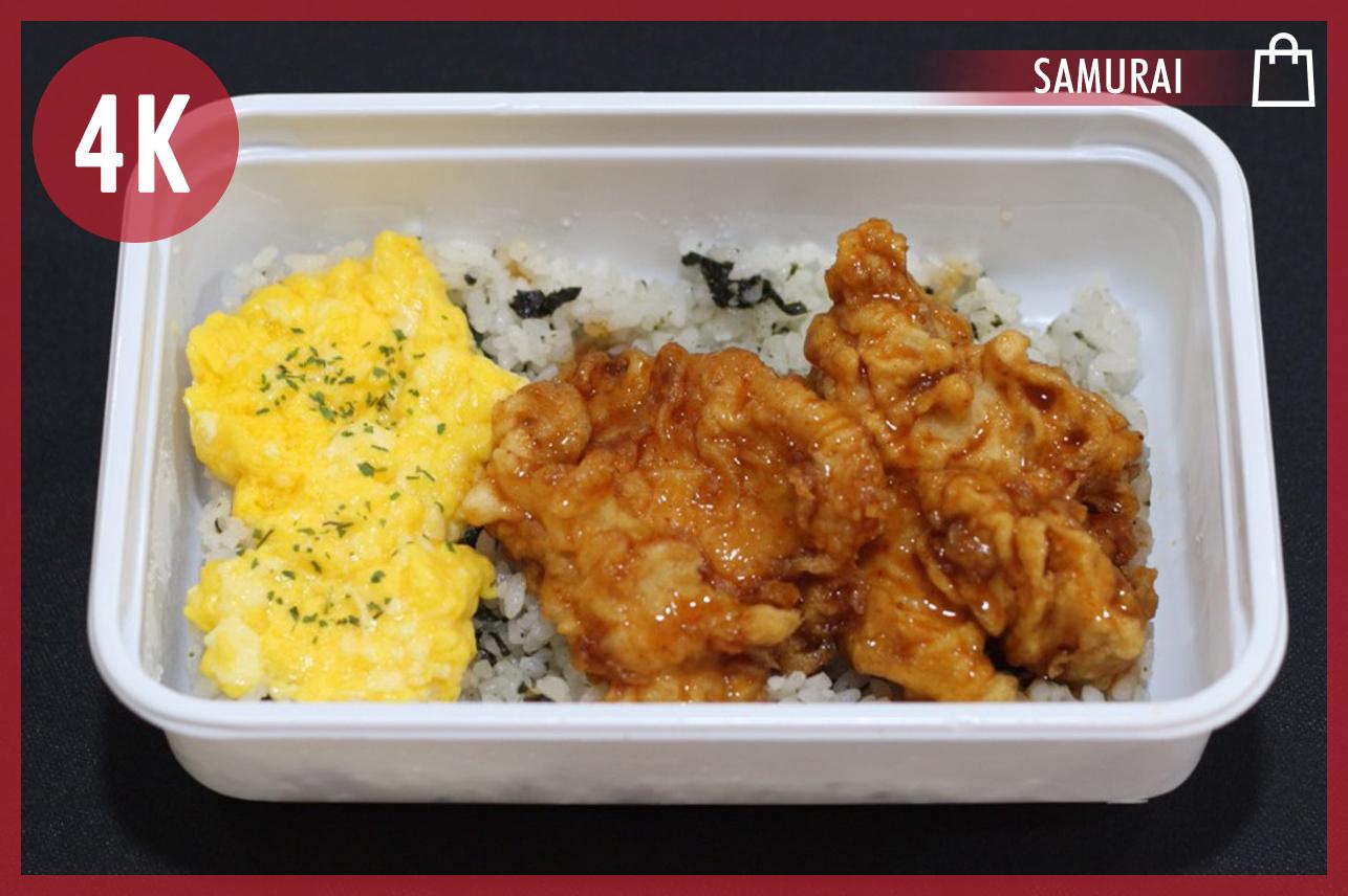 Chicken Korean Chilli Rice