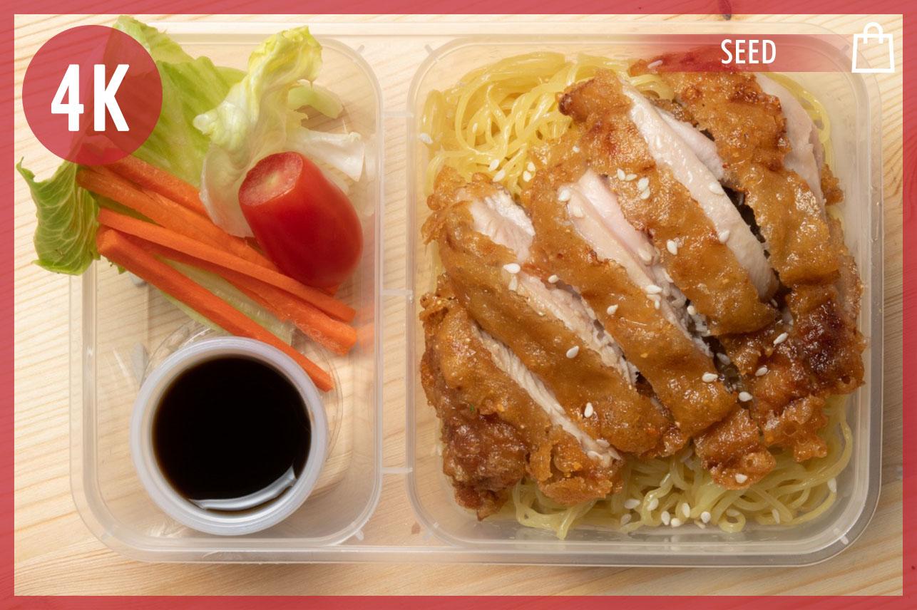 Chicken Noodle Teriyake Sauce