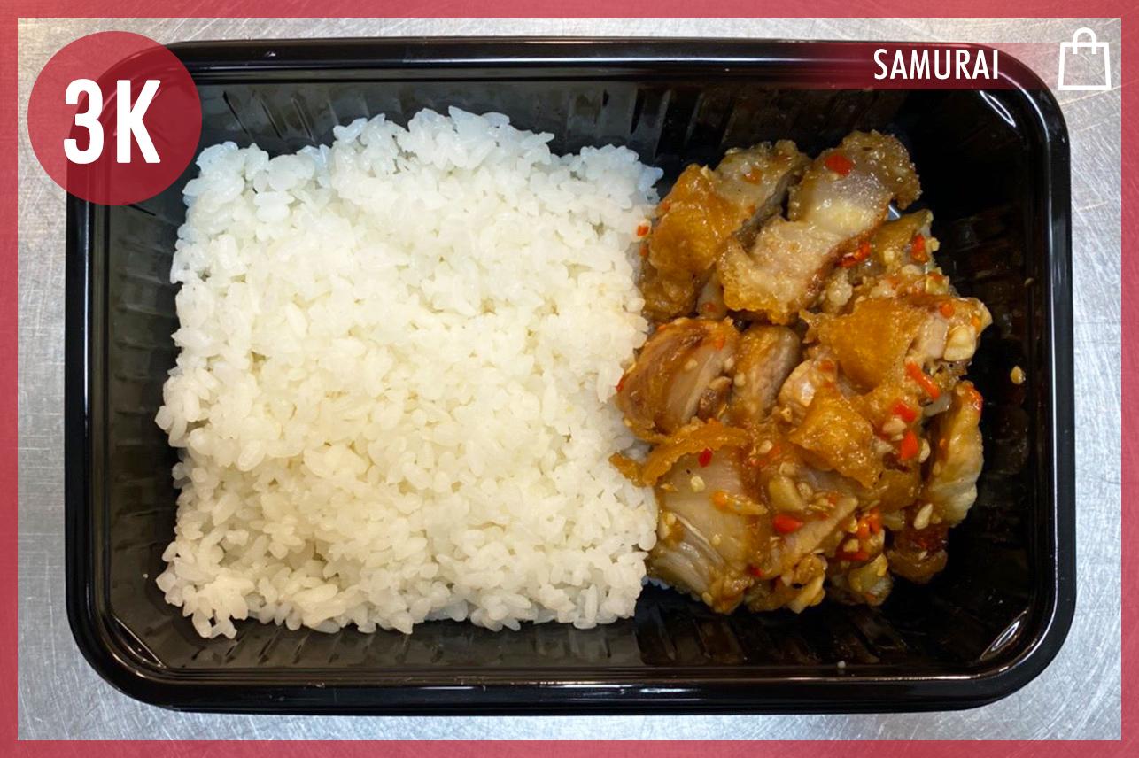 Fried Pork Belly W/ Chilli Jap Rice