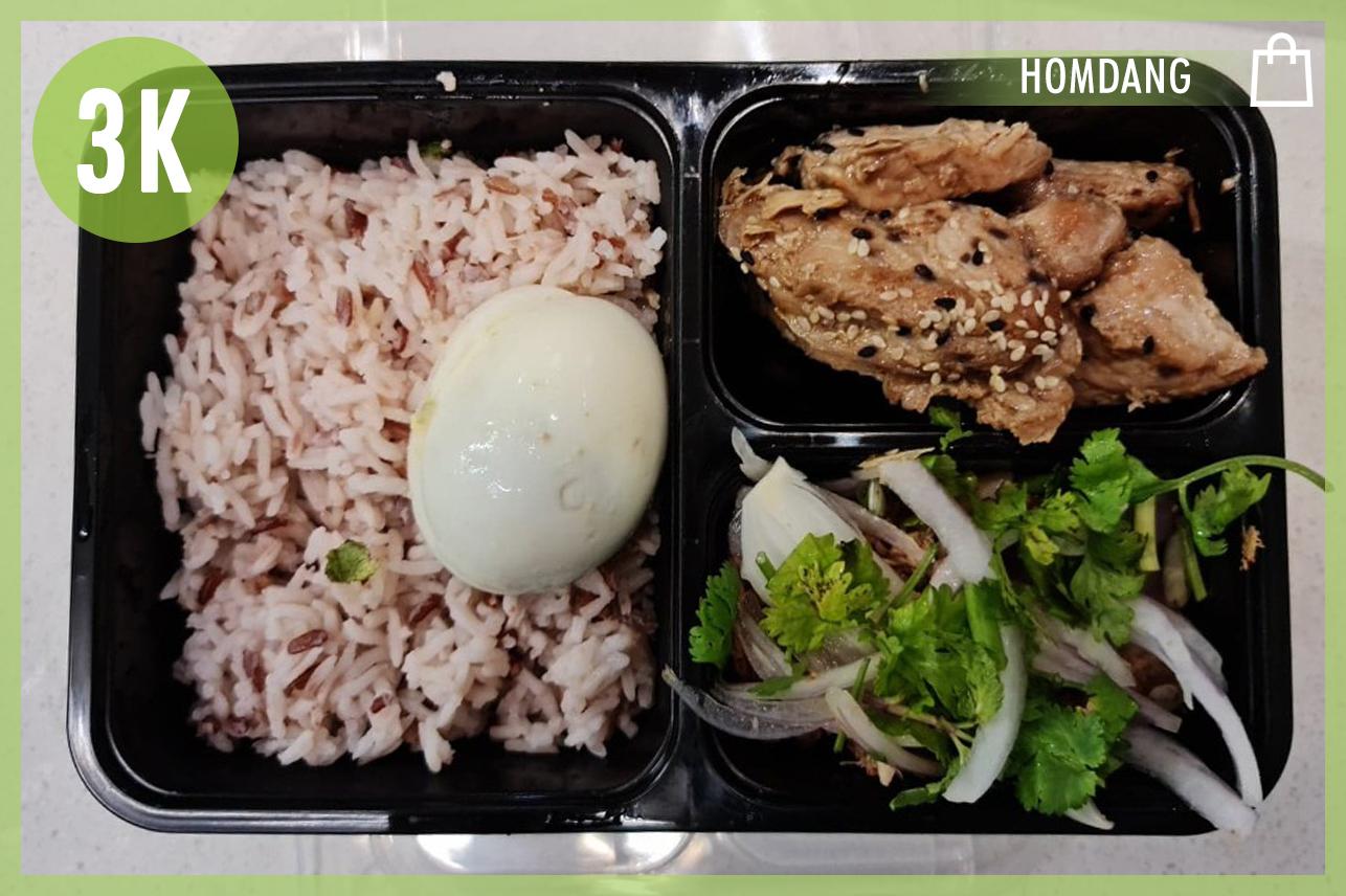 Larb Tuna & Teriyaki Chicken & Egg