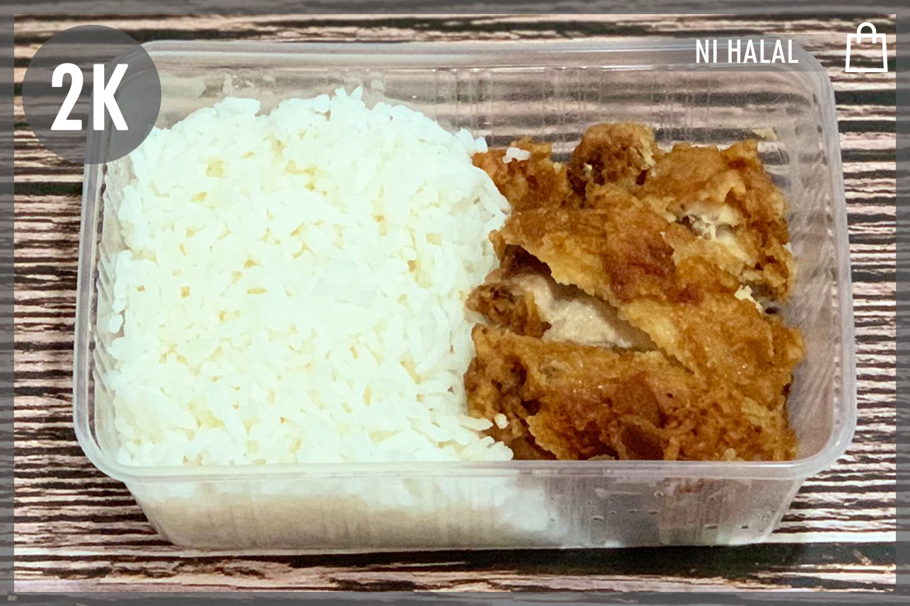Deep Fried Chicken Thigh (Halal)