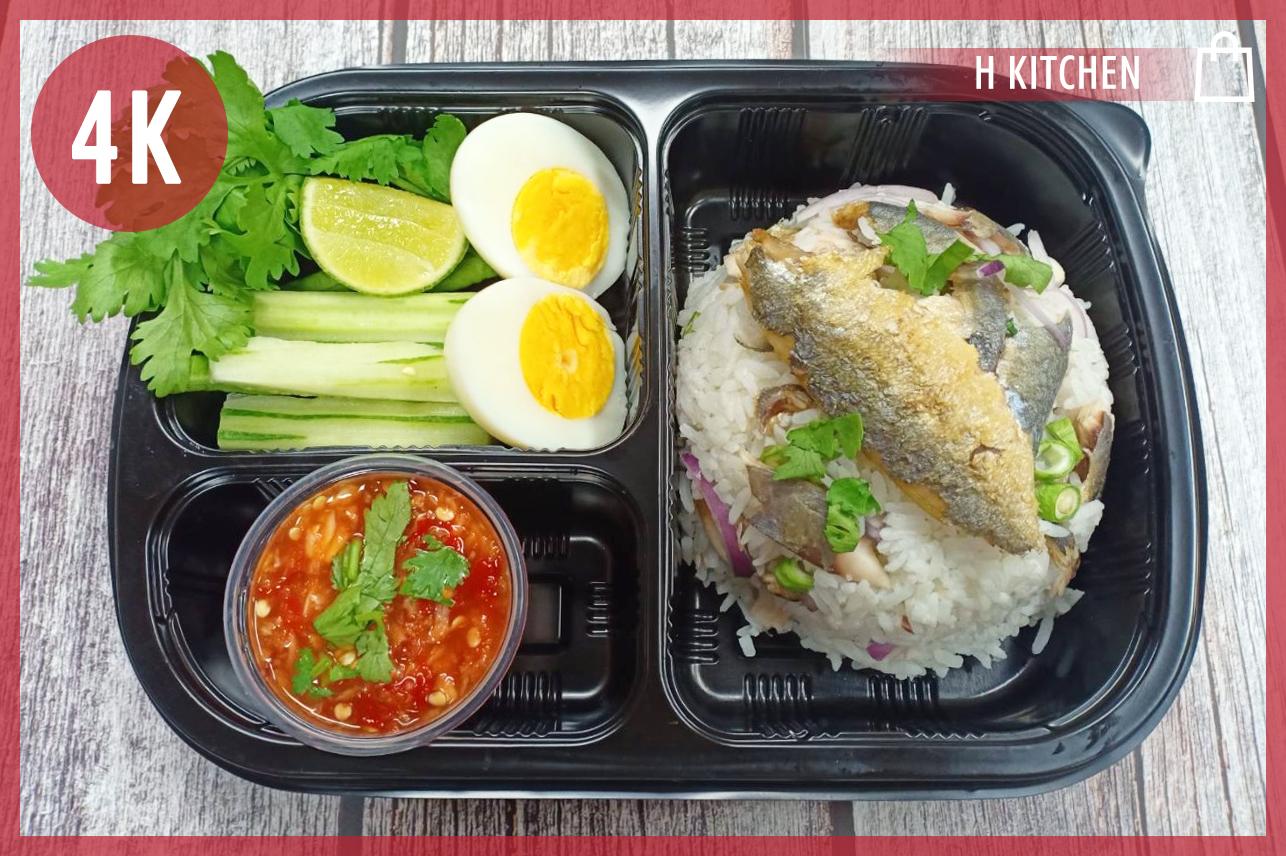 Rice Mixed Mackerel Fish