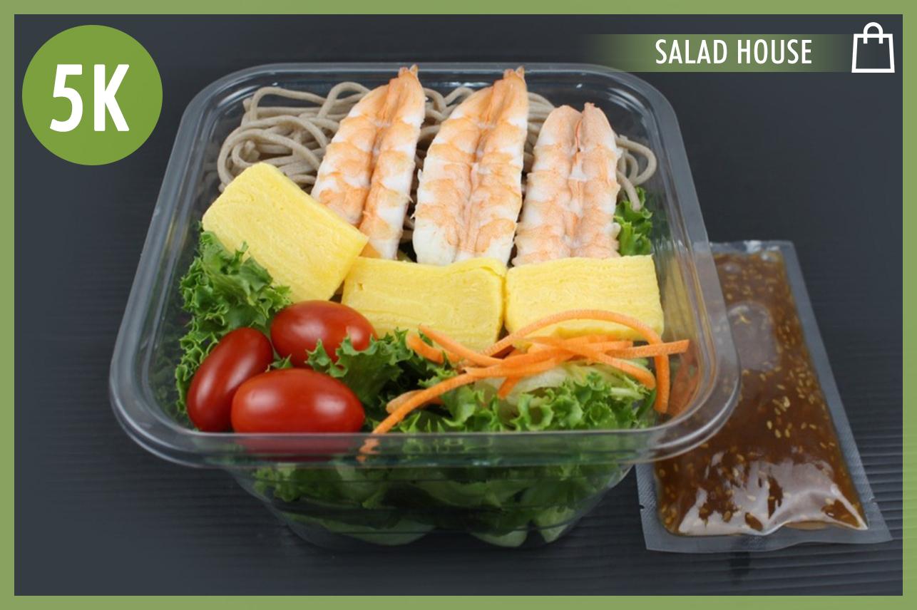 Soba Shrimp Salad